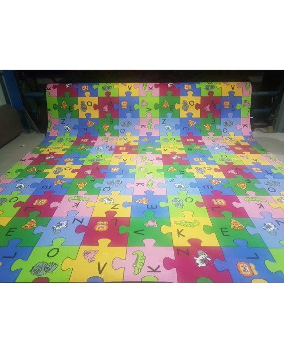 Mocheta Puzzle
