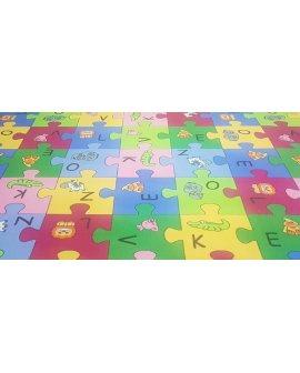 Covor copii Puzzle