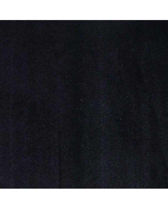 Mocheta Rola Auto Negru